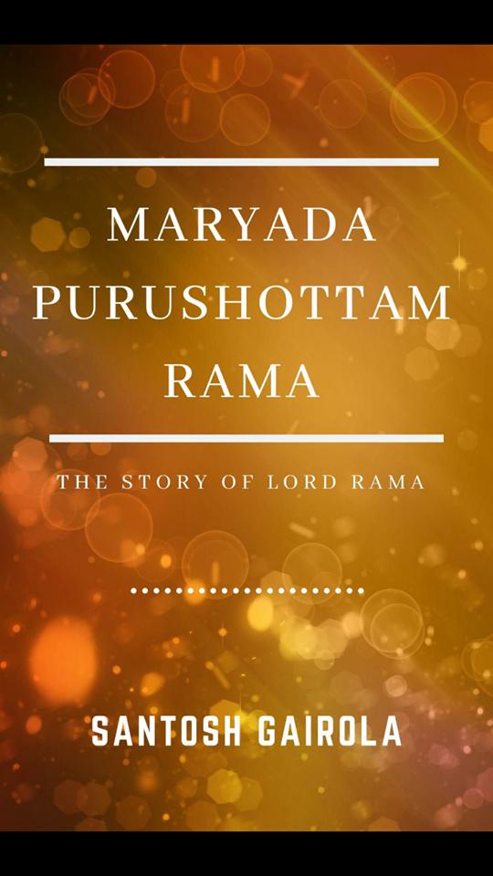 Maryada Purushottam Rama